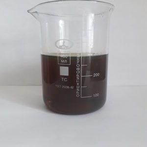 М-14ДЦЛ20 масло судовое купить